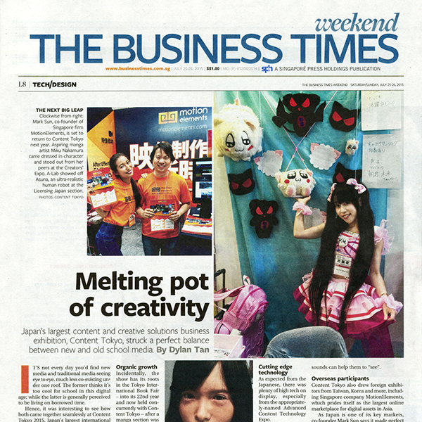 (English) The Business Times: Melting Pot of Creativity