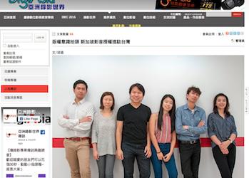 (中文(繁體)) DigiAsia: 版權意識抬頭 新加坡影音授權進駐台灣