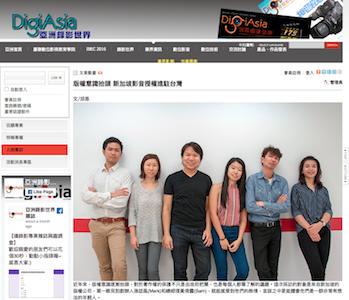 DigiAsia: 版權意識抬頭 新加坡影音授權進駐台灣