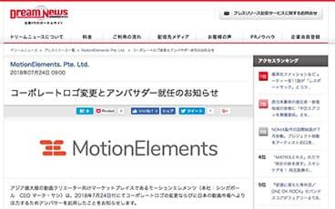 (日本語) Dream News:コーポレートロゴ変更とアンバサダー就任のお知らせ